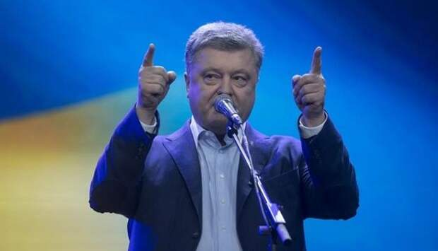 Порошенко: «У безвиза не будет конца, прощай, немытая Россия! Товарищ, верь!» | Продолжение проекта «Русская Весна»