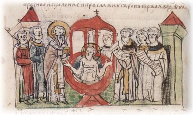 «Кровавое» крещение. Разбор аргументов
