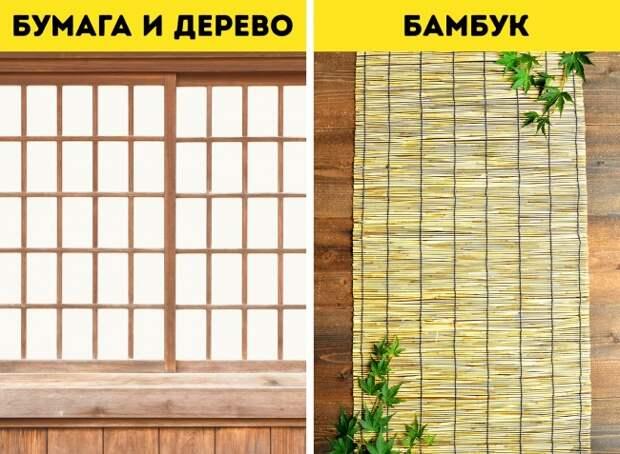 5 особенностей японских домов, которые делают их самыми продуманными в мире
