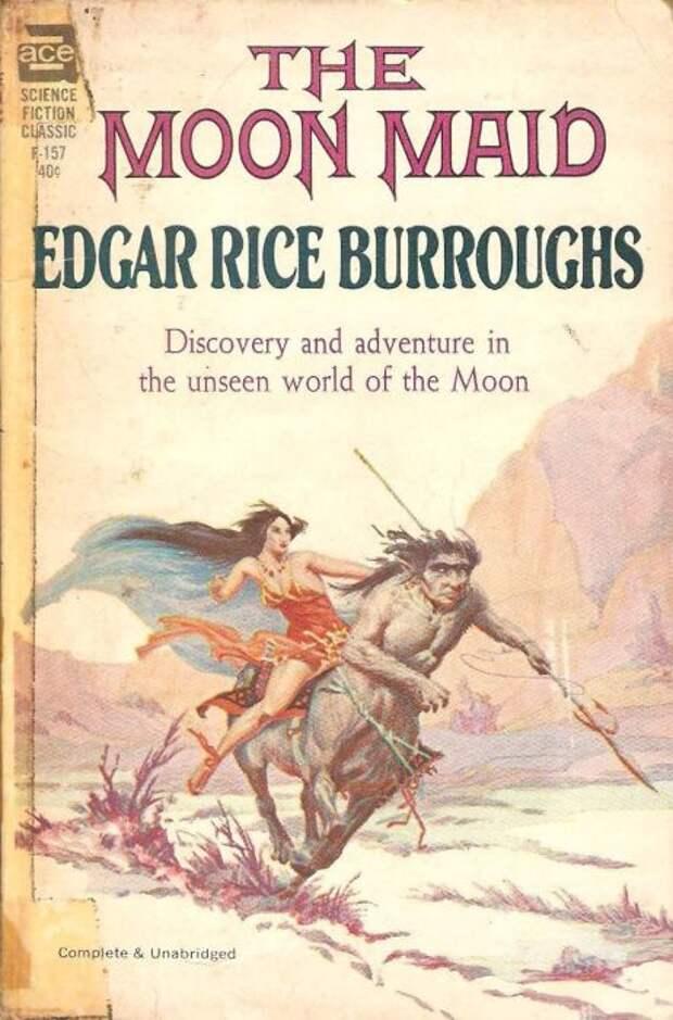 Обложка книги о Лунной девушке