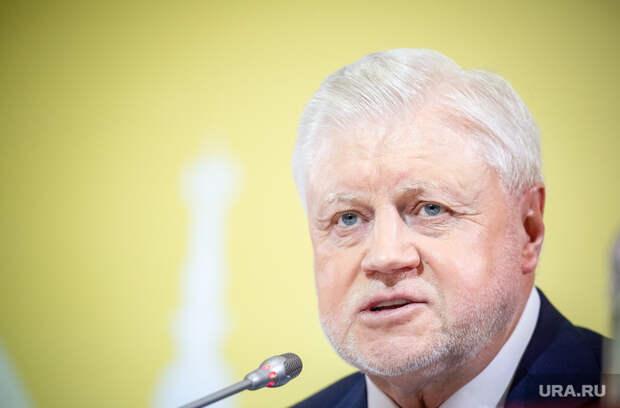 В«Справедливой России» ответили наслухи осмене лидера партии