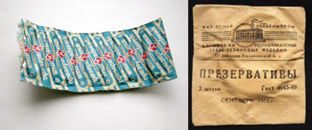 Примеры крепкого советского дизайна