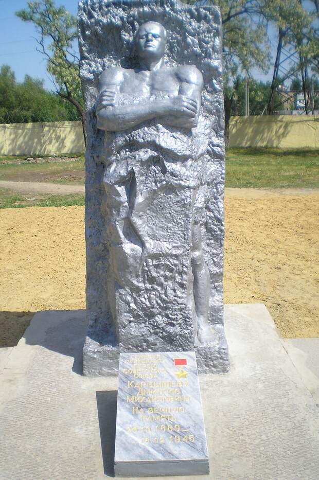 Памятник Карбышеву в Каменске-Шахтинском.