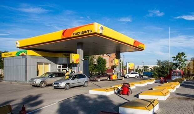 На9% увеличила «Роснефть» долю розничного рынка вХабаровском крае