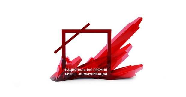«Пятерочка» завоевала пять наград Национальной премии бизнес-коммуникаций