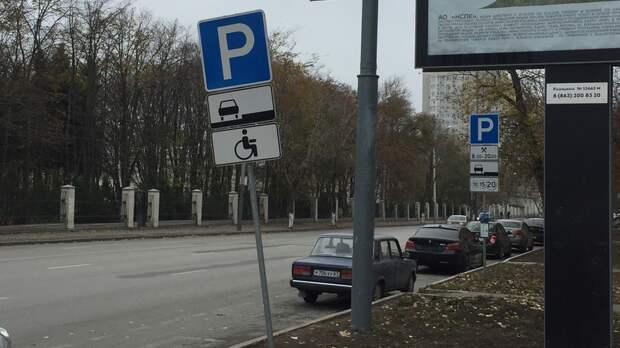 Миллионы потратят наустановку новых дорожных знаков вРостове