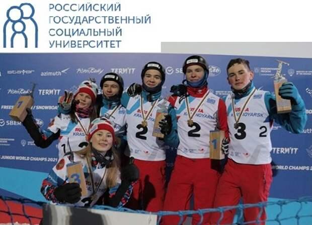 Студент из Ростокина стал двухкратным чемпионом мира среди юниоров