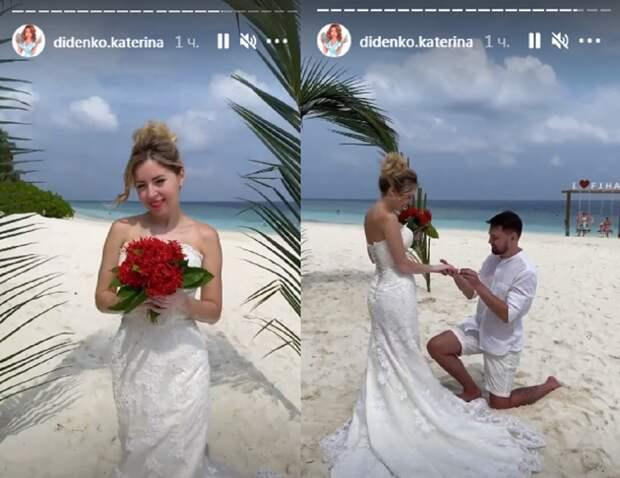 Екатерина Диденко сыграла свадьбу на Мальдивах