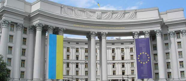 МИД Украины объявил состояние войны с Россией