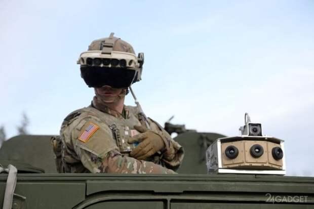 Армейские очки IVAS позволят солдатам США вести наблюдение сквозь стены боевых машин
