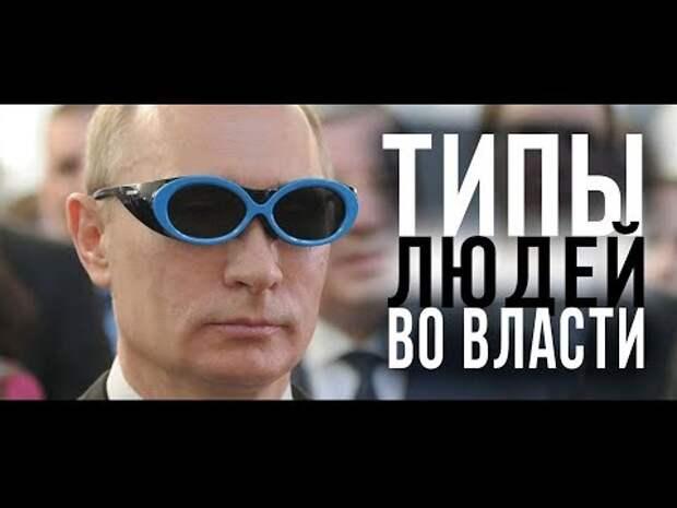 К какому клану принадлежит Путин