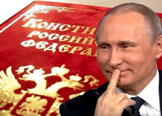 Новая Конституция, новые цели, новые сроки – только Путин старый...