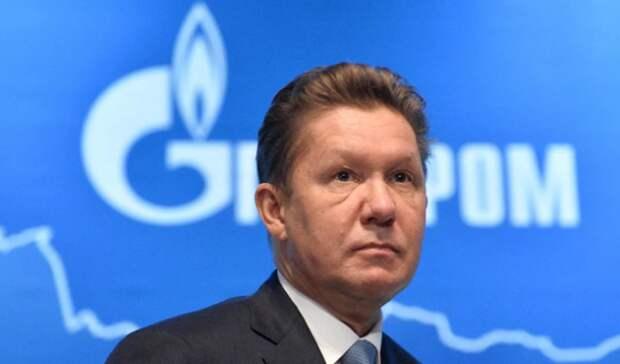 Поставки газа вКНР по«Силе Сибири» превысили годовой контрактный объем— Миллер