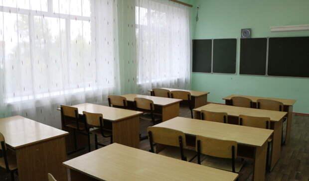 Директор школы вПереволоцком районе оштрафована на30тыс. рублей