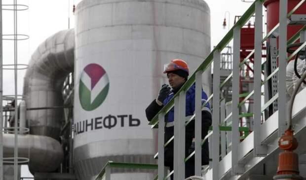Рейтинг «Башнефти» подтвержден науровне BBB состабильным прогнозом