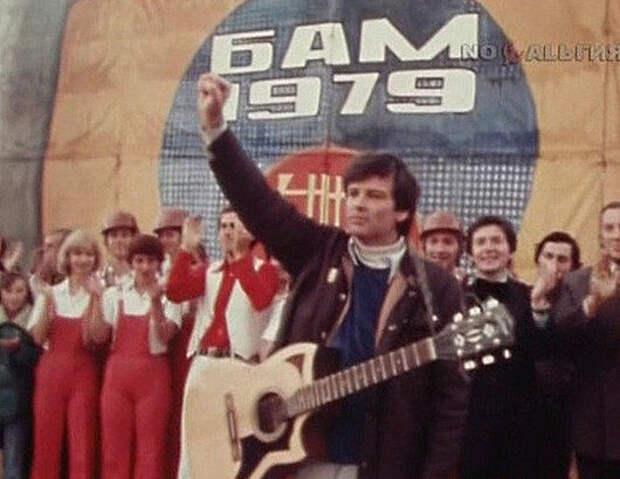 Дин Рид объехал весь БАМ с концертами.