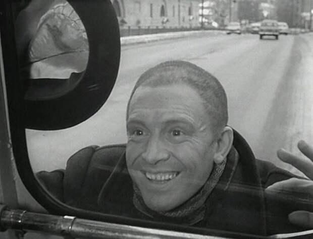 """Люба из """"Берегись автомобиля"""""""