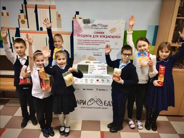Школьники района Хорошево-Мневники приняли участие в благотворительности