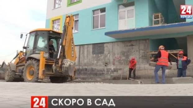 К концу года в Симферополе появится ещё один детский сад