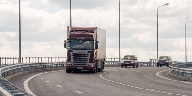 Собянин рассказал о первых итогах ограничения движения грузовиков по МКАД. Фото: Д. Гришкин mos.ru