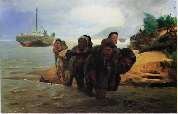 Репин И.. Бурлаки, идущие вброд. 1872