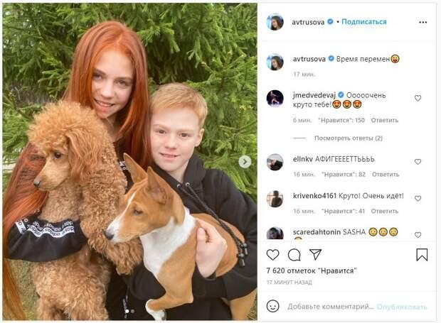 «О-о-о-о-очень круто тебе!» Медведева в восторге от нового имиджа Трусовой