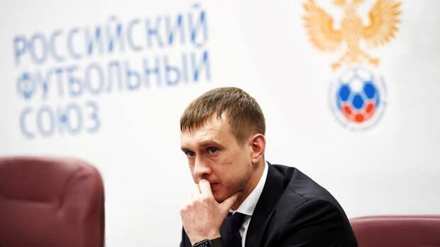 Алаев: «РФС жаль, что вГрузии футбол пытаются использовать вкачестве политического инструмента»