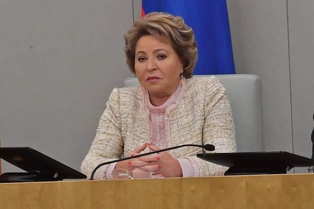 Матвиенко: Россия не намерена закрывать свое интернет-пространство от всего мира