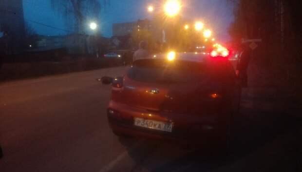 В Подольске разыскивают свидетелей ДТП со смертельным исходом в Климовске