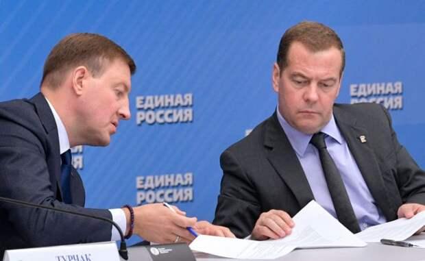 Дмитрий Медведев ожидает политический кураж в Госдуме