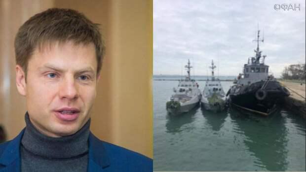 Россия не осмелится атаковать: депутат Рады намерен пересечь Керченский пролив на корабле ВМСУ