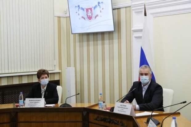 Алла Пономаренко поздравила сотрудников государственной службы занятости населения с 30-й годовщиной со дня образования ведомства