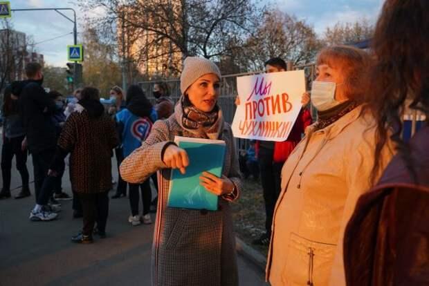 Буцкая начала сбор подписей против переименования станции Перово в Чухлинку