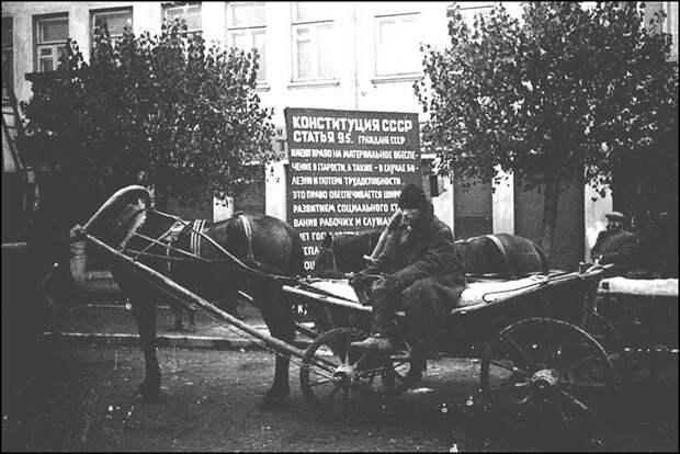 ПРИСОЕДИНЕНИЕ ЗАПАДНЫХ ТЕРРИТОРИЙ К СССР