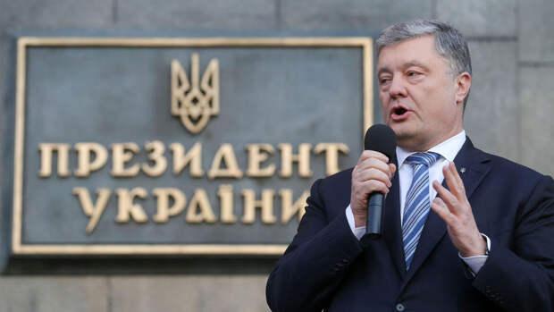 В ФРГ предложили отдать Порошенко под Международный трибунал