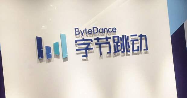 Власти Китая получили миноритарную долю в ByteDance