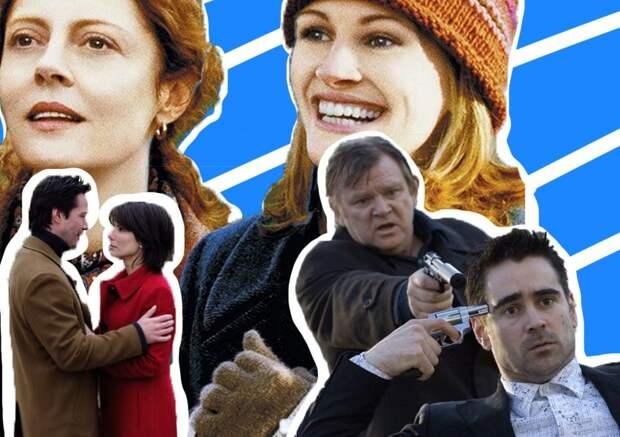 9 осенних фильмов на любой вкус