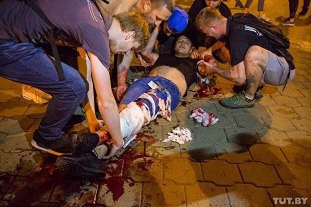 «Люди лежали живым ковром в лужах крови»