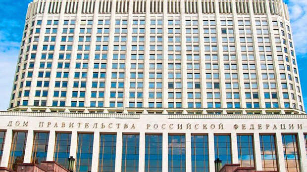 Как растянуть мошну? - The Moscow Post - медиаплатформа ...