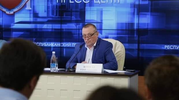 Руководство госкомитета по ценам и тарифам Крыма уволено за один день