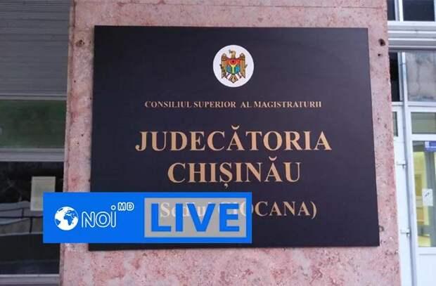Суд Чекан решает, кому будут принадлежать два здания, на которые претендует Платон (LIVE)
