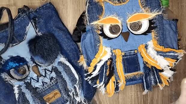 Эксклюзивный подход к переработке старых джинсов