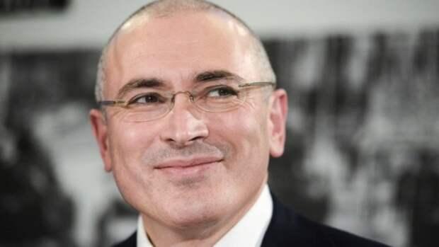 Вместе с Соросом и Ротшильдом Ходорковский уничтожает россиян через наркотики