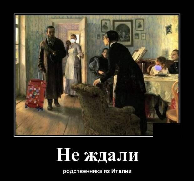 Демотиватор про родственников