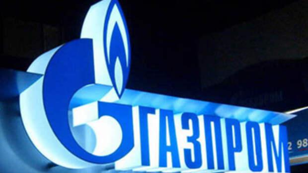 У«Газпрома» вновь проигрыш