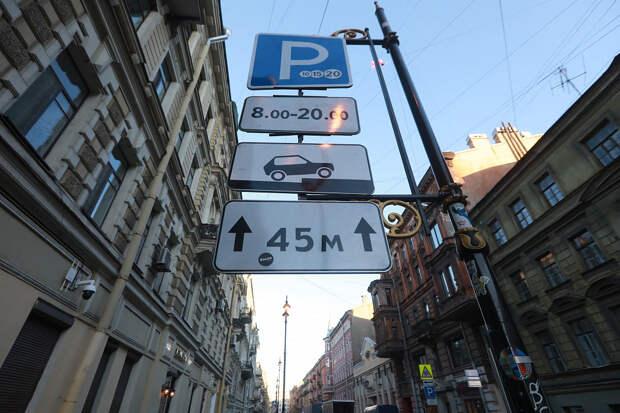 И еще 270 улиц. Куда Смольный расширяет платную парковку в центре Петербурга