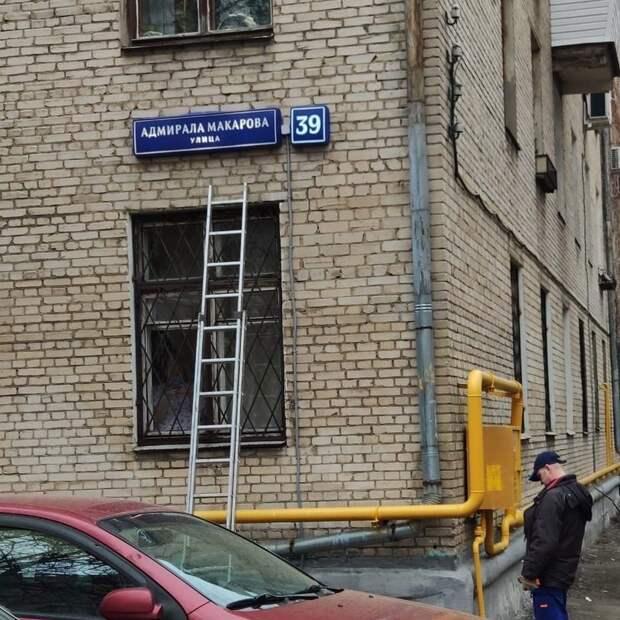 Дом на улице Адмирала Макарова снова освещает адресная табличка