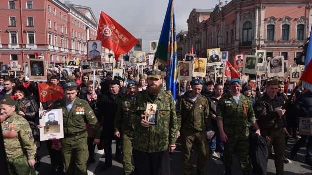 """В 2021 году петербуржцы примут участие в шествии """"Бессмертного полка"""" в онлайн-формате"""