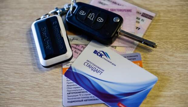 В Подольске внести изменения в техпаспорт автомобиля можно только онлайн