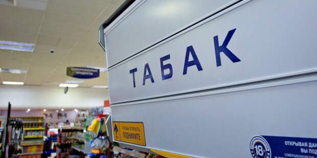 Минздрав: Курение теряет популярность в России